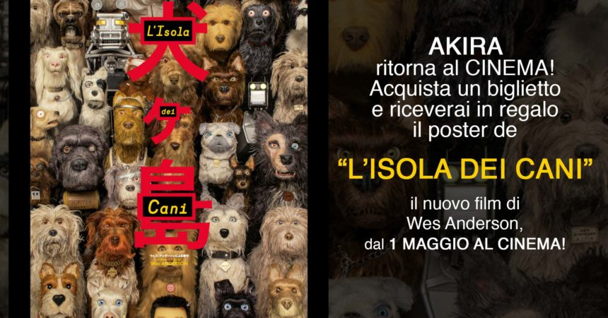 L'isola dei cani | Poster in regalo