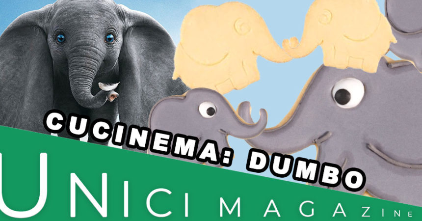 DUMBO | CUCINEMA