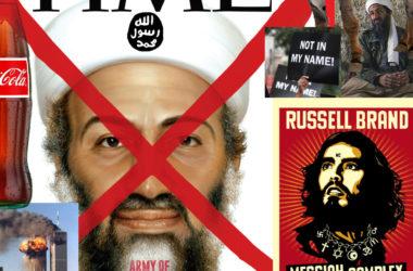 io dio e Bin Laden